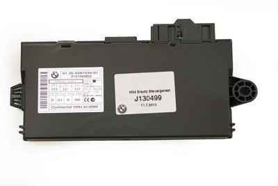 Nowy czarny oryginalny moduł CAS do wielu modeli BMW z numerem części : 9287534