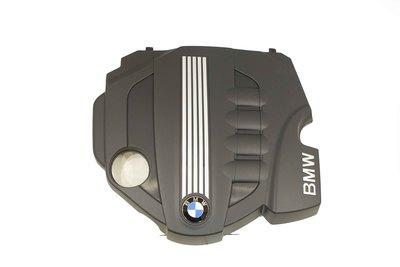 Nowa oryginalna osłona górna silnika do BMW E90 E60 7797410