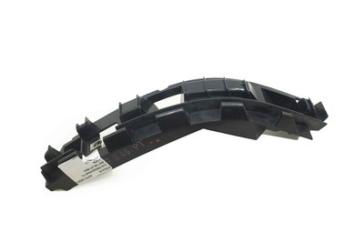 Czaeny plasitkowy ślizg prawy tylny do BMW 7 E65 E66 z numerem części : 7123798