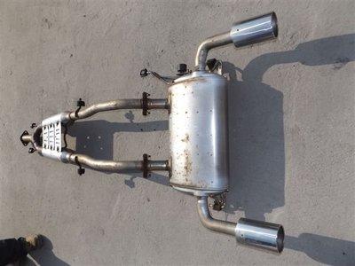 Tłumik układu wydechowego do samochodu Infiniti QX QX70 FX FX30 3.0D