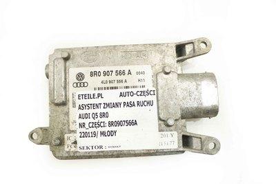 Biały oryginalny asystent zmiany pasa ruchu do Audi Q5 z numerem części : 8R0907566A