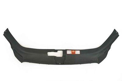 Czarne plastikowa osłona nakładka przedniego pasa do Audi Q7 z numerem częsci : 4L0807081
