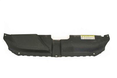 Oryginalna czarna nakładka pasa przedniego do Audi A4 B8 z numerem części : 8K0807081