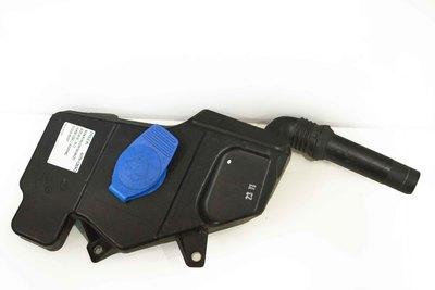 Czarny wlew płynu do spryskiwaczy do Audi A6 C7 z numerem części  :4G1955462