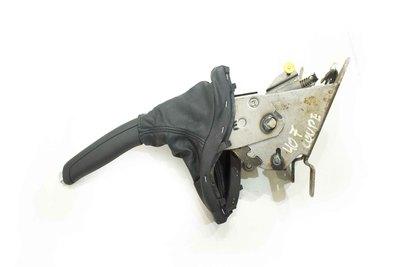 czarna dźwignia hamulca ręcznego do peugeota 407