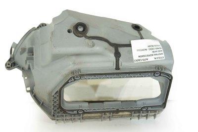 Szara obudowa skrzynki bezpieczników do Audi A4 B8 z numerem części : 8K1907356E