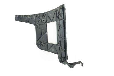 Czarny plastikowy ślizg zderzaka prawy tylny do Audi A4 B8 z numerem części : 8K9807454