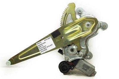 Metalowy podnośnik szyby drzwi prawych tylnych do Toyota RAV4 II z numerem części  :85710-42070
